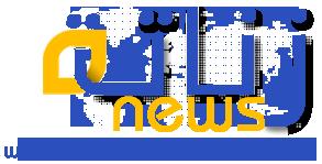 زناتة نيوز جريدة إلكترونية شاملة بالمحمدية